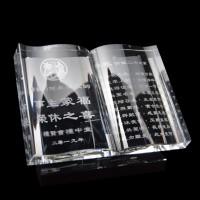 書本水晶獎座 tc61