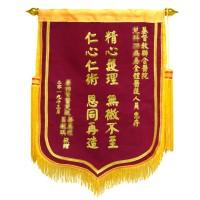 鍍金絨布旗 g35