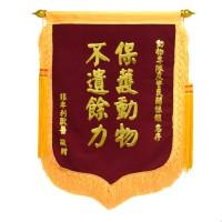升級版鍍金絨布旗 g36