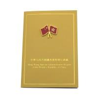 作品廊 pw01 - 中國國旗及香港區旗