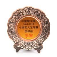 特價銀碟 mp01